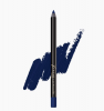 GLIDELINER LONG LASTING EYE PENCIL - Midnight Blue