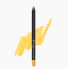 GLIDELINER LONG LASTING EYE PENCIL Gold